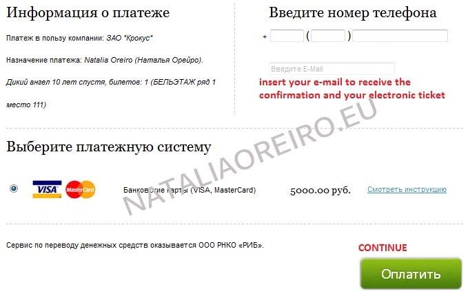 Заказать энергетический паспорт жилого дома